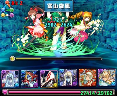 takaoka_12-s