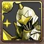 104光の魔剣士