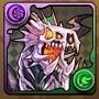 1062屍霊龍・ドラゴンゾンビ