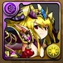 1105月光牙の魔女・リリス