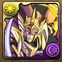 1304ドラゴンライダー・キングアーサー