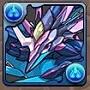 481氷塊龍・デプスプレシオス