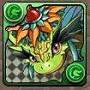 482大花龍・ガイアブラキオス