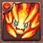 580焔の霊魂・ウィルオーウィスプ
