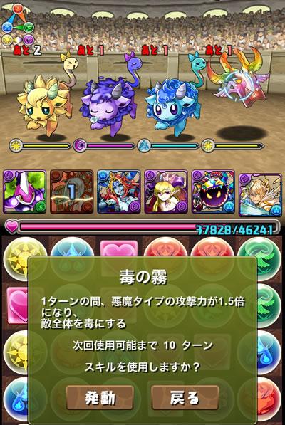 challenge-lv4_03-s