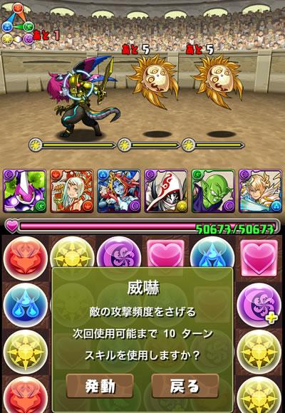 challenge-lv5_02-s