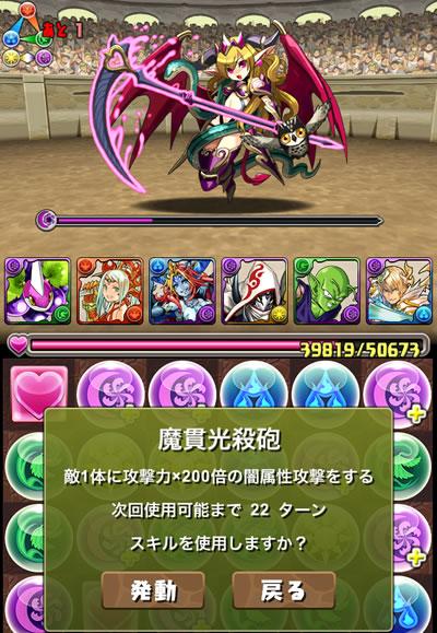 challenge-lv5_07-s