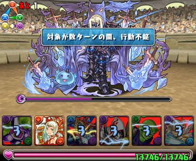 challenge-lv5_10-s
