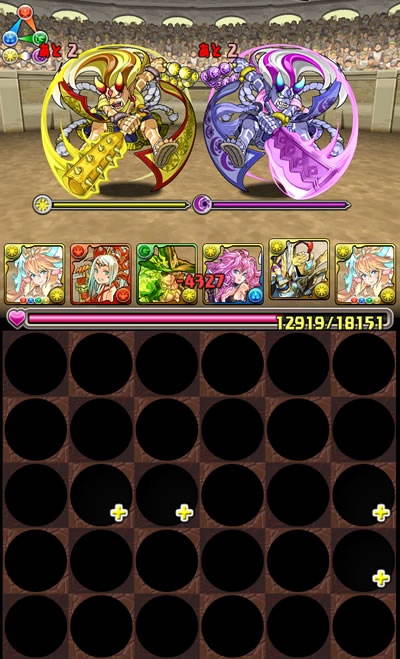 challenge-lv6_05-s