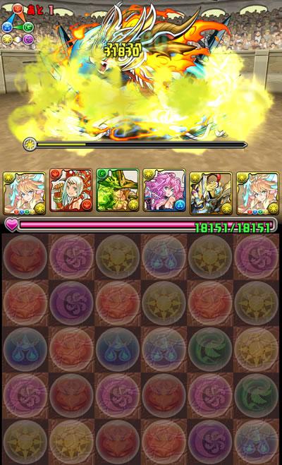 challenge-lv6_11-s