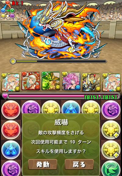 challenge-lv6_12-s