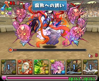challenge-lv6_17-s