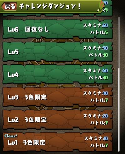 challenge_01-s