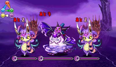 dragon-zombie_02-s
