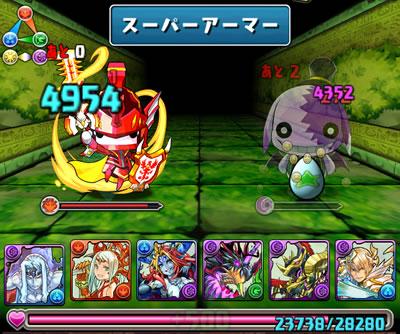 gunho-s_07-s