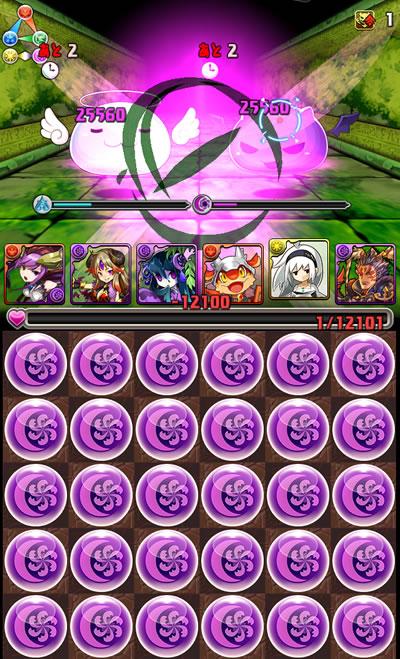 gunho-s_11-s