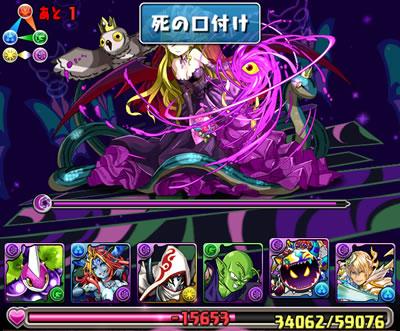 koshumaru_07-s