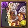1343絶冥の黄龍神・ファガン