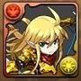 1344龍剣の勝利神・フレイ
