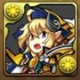 1621閃光の魔道士・レイ=シリウス