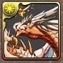 219聖天龍・シャングリラ