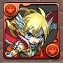 652焔剣の勝利神・フレイ