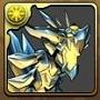 785神秘の結晶龍・クリスタルスカル