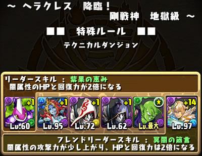 Hercules-h_01-s