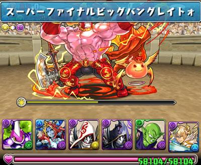 Hercules-h_09-s