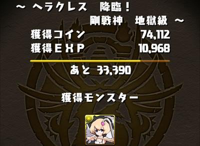 Hercules-h_15-s
