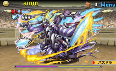 チャレンジダンジョン3 Lv7