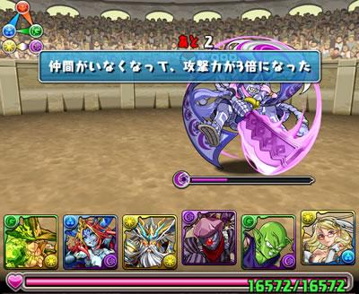 challenge2-lv6_05-s