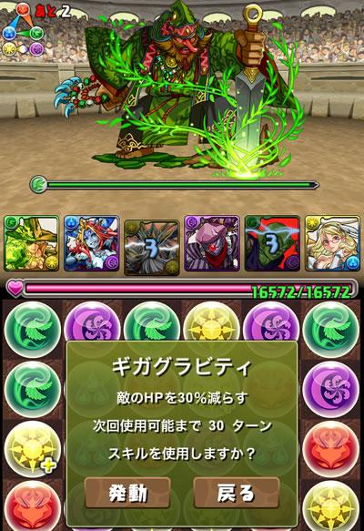 challenge2-lv6_07-s