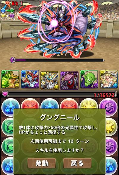 challenge2-lv6_13-s