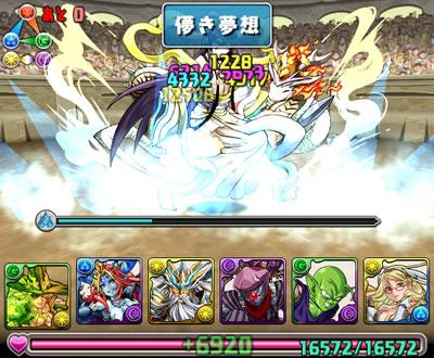 challenge2-lv6_16-s