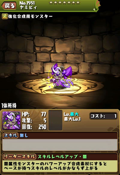 challenge2-lv6_19-s