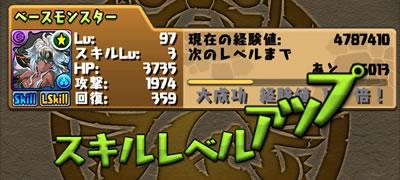 challenge2-lv6_20-s