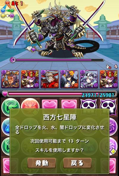 chouun-h_07-s