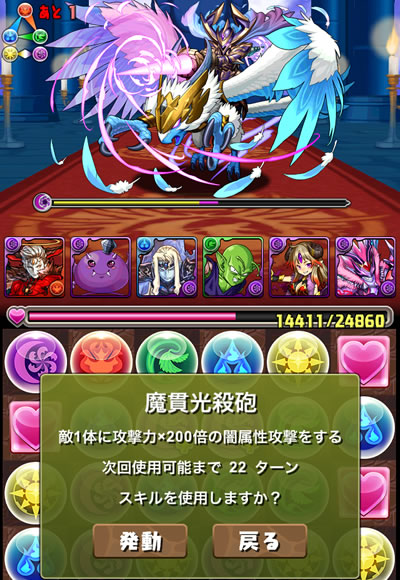 dark-knight-s_07-s