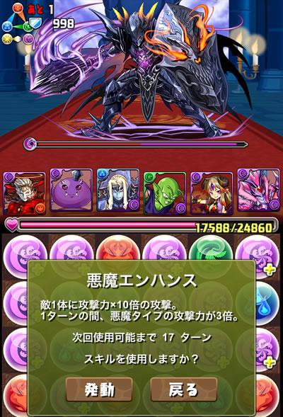 dark-knight-s_11-s
