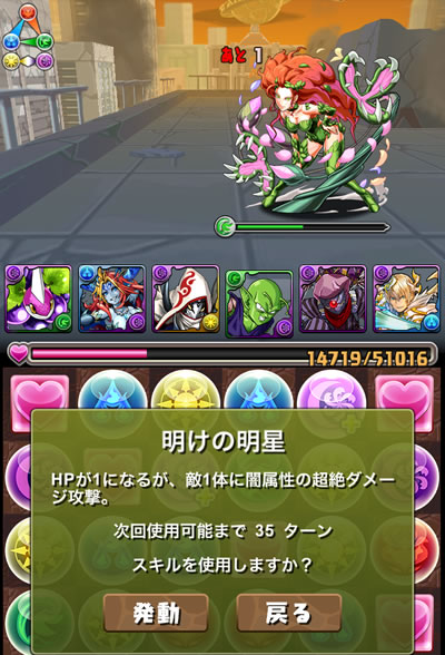dc-commics-h_04-s