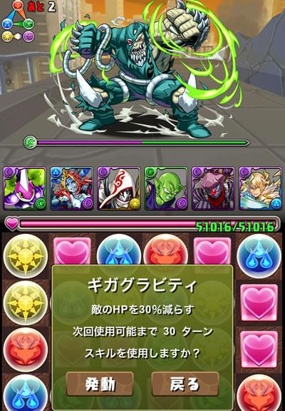 dc-commics-h_09-s