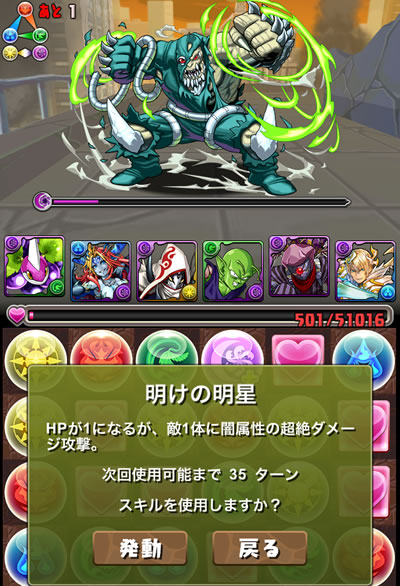dc-commics-h_10-s