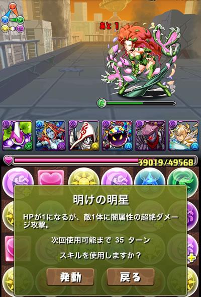 dc-commics_s_04-s