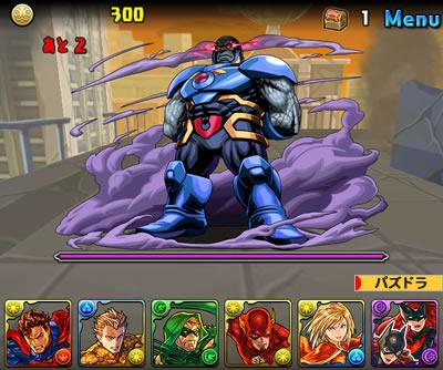 DCコミックスコラボ