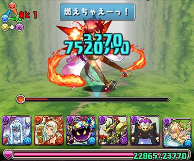 eco_04-s