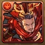 1232求覇の武王神・曹操
