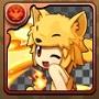 1309金色の妖狐・月夜花