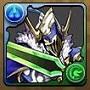 1652翠氷の鎧騎士・ミューズ