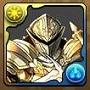 1656蒼大剣の鎧騎士・アークライン